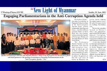 GOPAC ၏ တစ္စိတ္တစ္ပိုင္းအေနျဖင့္ MNPAC ကို ဖြဲ႕စည္းျခင္း